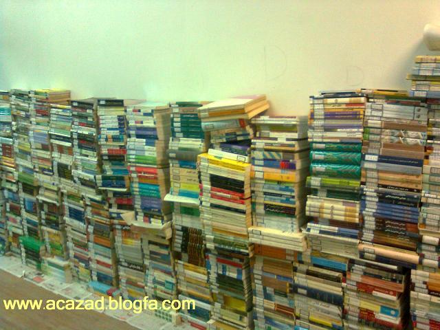 کتابخانه دانشگاه آزاد اسلامشهر
