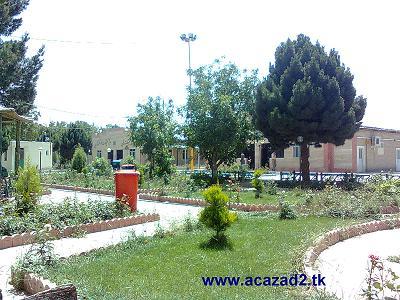 دانشگاه آزاد اسلامشهر -