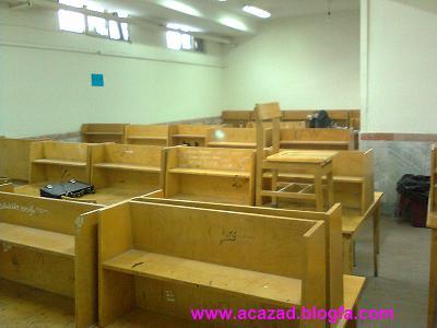 www.acazad2.tk